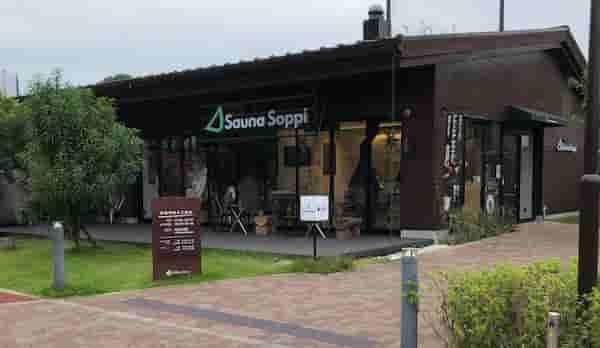 sauna soppi