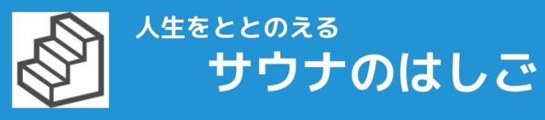 ブログのロゴ画像